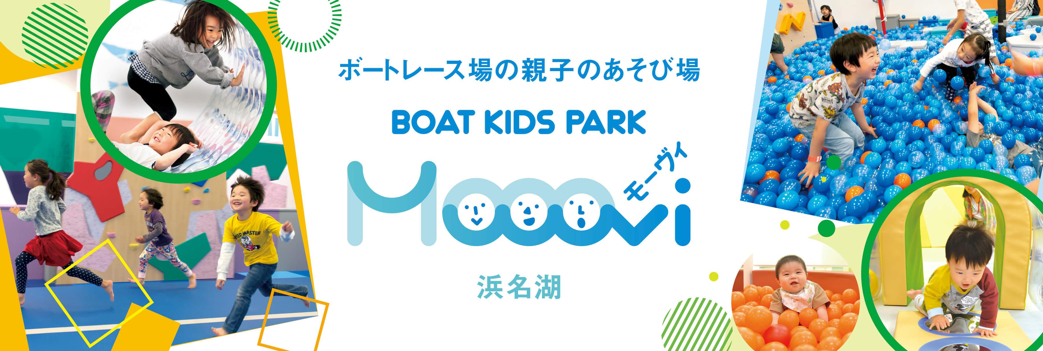 浜名 湖 競艇 ライブ 無料